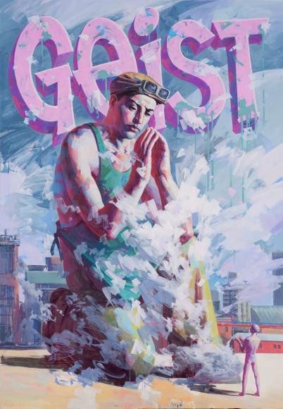 Егор Кошелев. «Geist», 2009