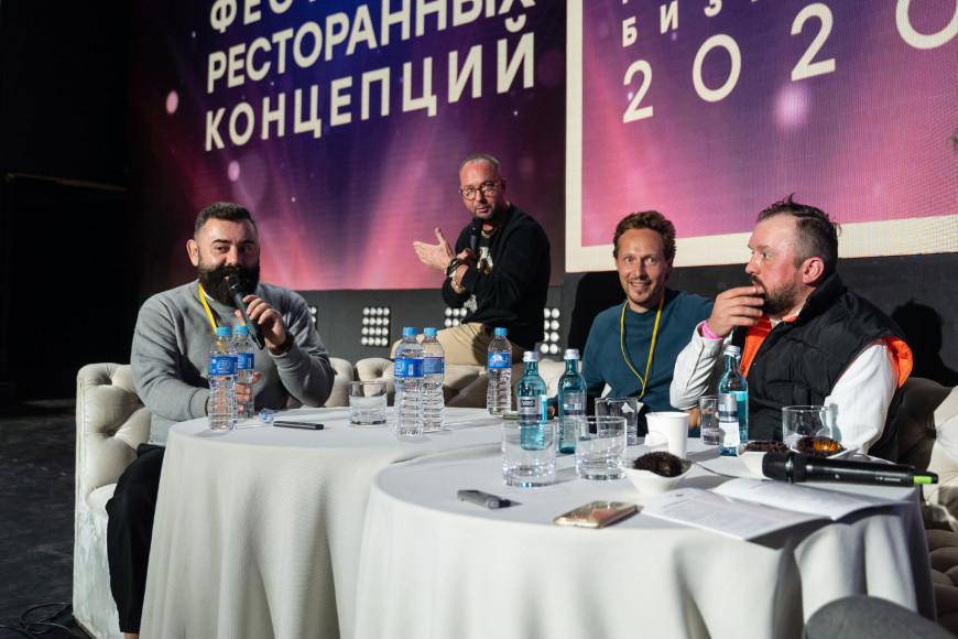 Дмитрий Левицкий,Гоша Карпенко иАлександр Румянцев, «Профсоюз»