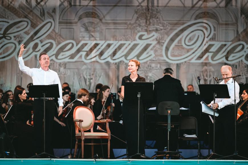 Концерт «Евгений Онегин. Лирические отступления»