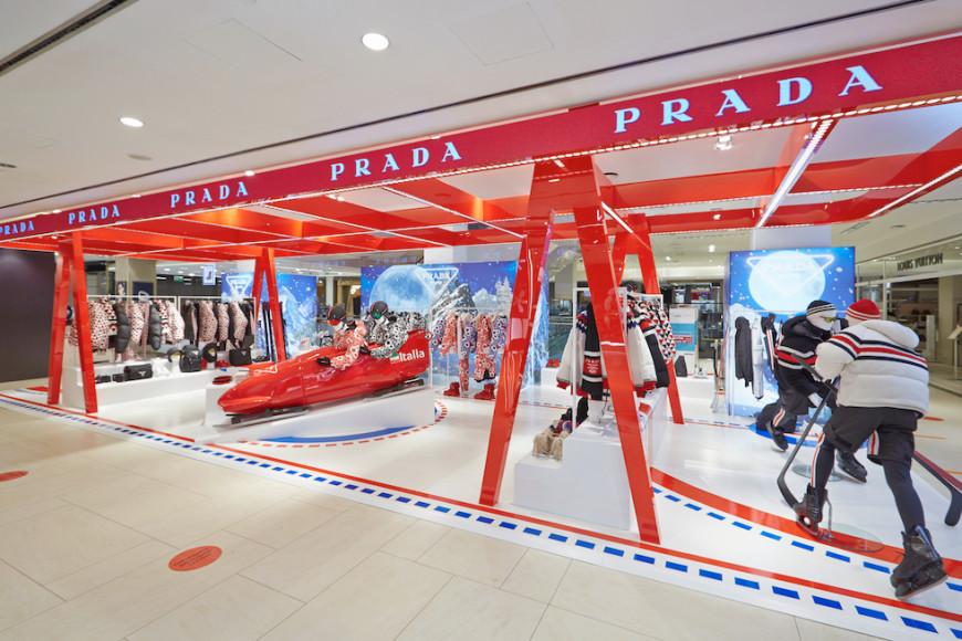 Пространство Prada On Ice в ЦУМе