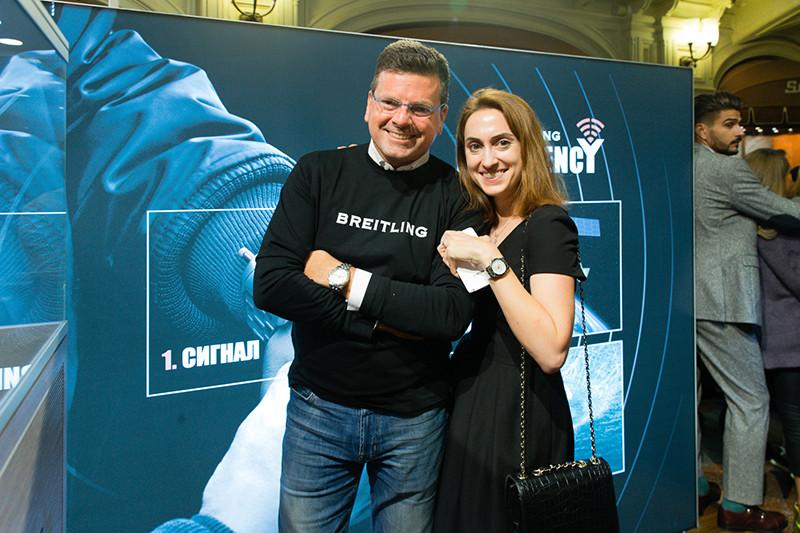 Константин Андрикопулос и Анжелика Кристева