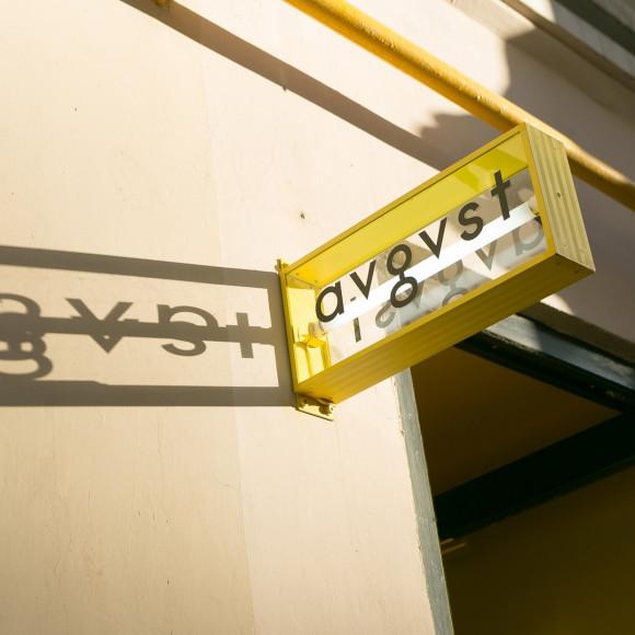 Магазин Avgvst вМалом Козихинском переулке в Москве