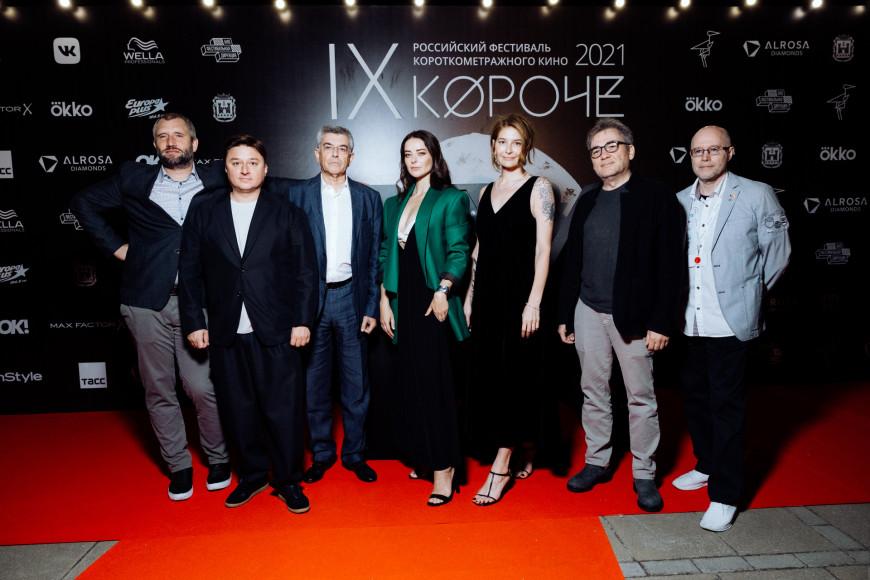 Члены жюри IX фестиваля «Короче»