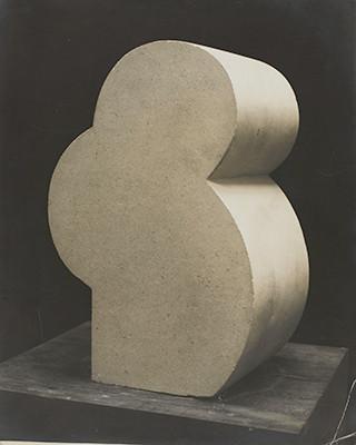 Константин Бранкузи. «Застенчивость», 1917