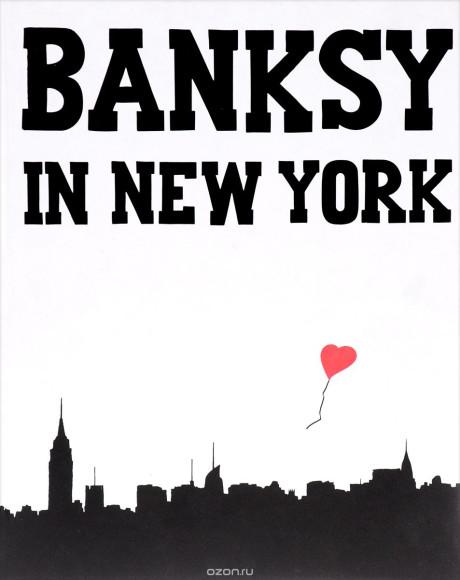 Альбом Banksy in New York