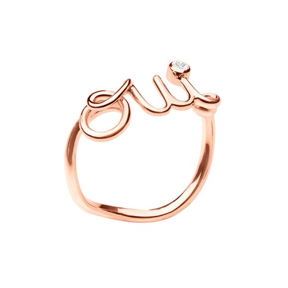 Кольцо Oui, Dior Joaillerie (ГУМ) - цена по запросу