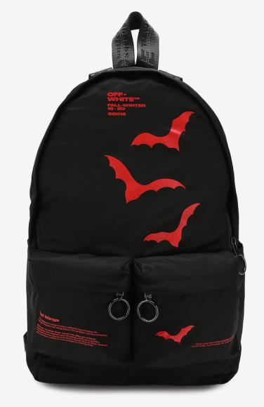 Рюкзак Off-White (ЦУМ)