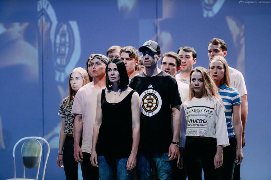 Cпектакль «Злачные пажити» в Тобольском драмтеатре, Тобольск