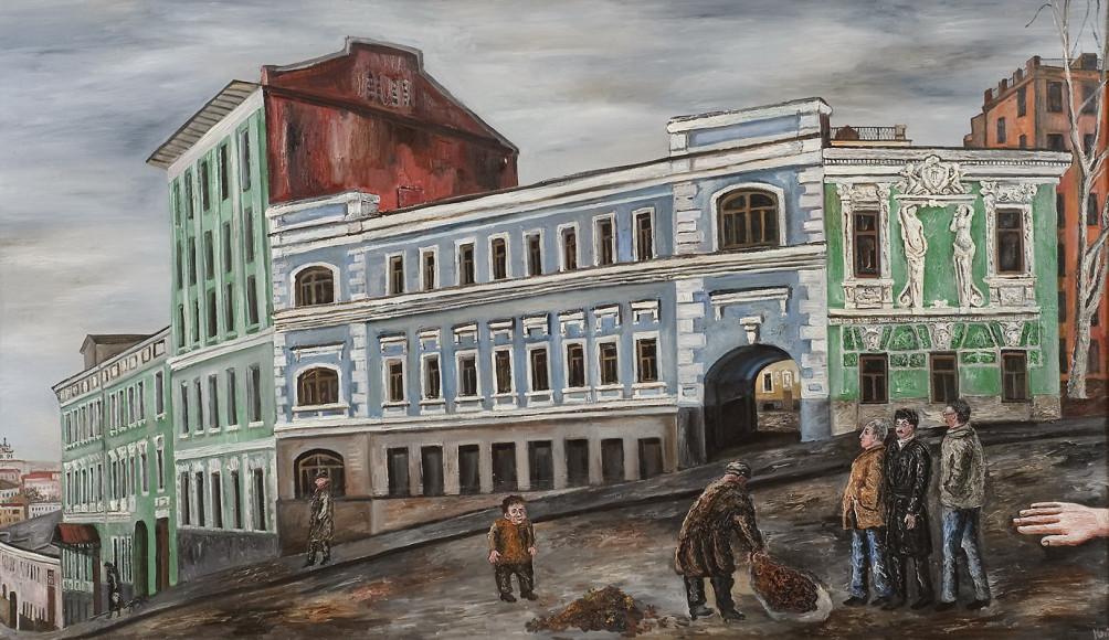 Наталья Нестерова. «Печатный переулок», 1985