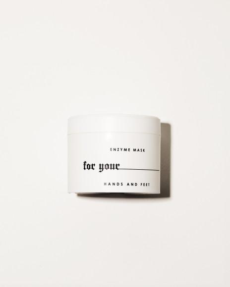 Ферментативная маска для рук и ног