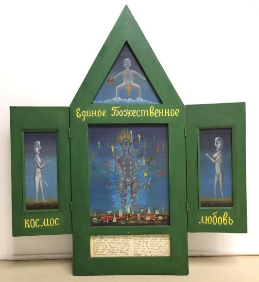 Леонид Пурыгин (Агентство. Art Ru ) Любовь — это Космос, 1988