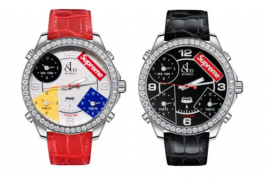 Часы Five Time Zone, Jacob & Co X Supreme