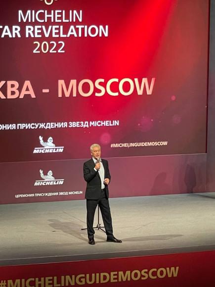 Сергей Собянин на сцене зала «Зарядье»