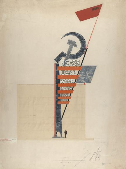 Обложка каталога Первой выставки русского искусства в Берлине, 1922