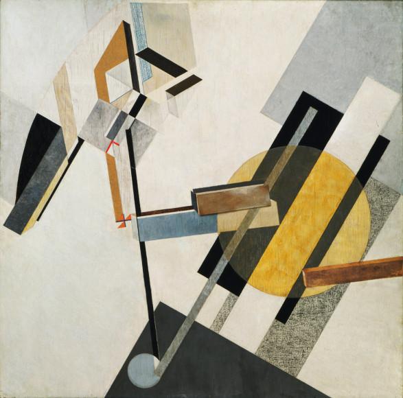 Эль Лисицкий. «Проун 19Д», 1920-1921