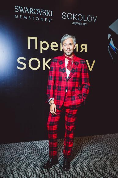 Александр Рогов
