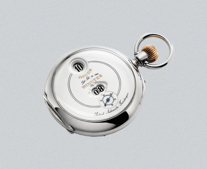 Карманные часы Lepine с калибром PallweberIII, 1885