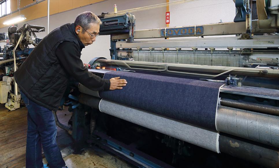 Фото: japanbluejeans.com
