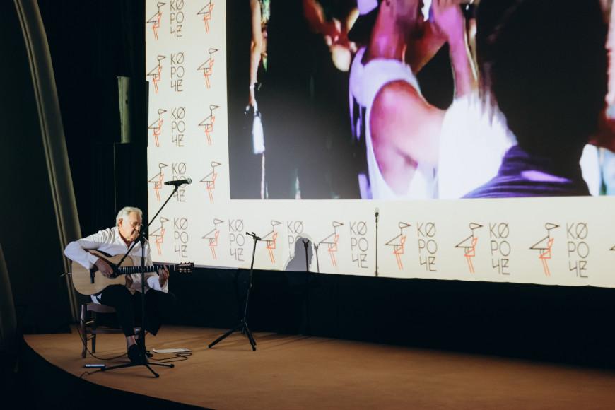 Юрий Стоянов на церемонии открытия в кинотеатре «Заря»