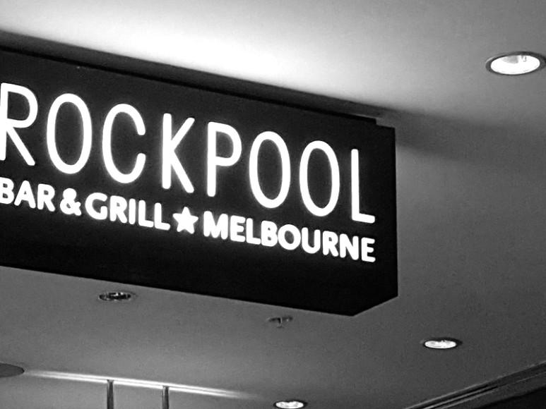 Ресторан Rockpool Bar & Grill