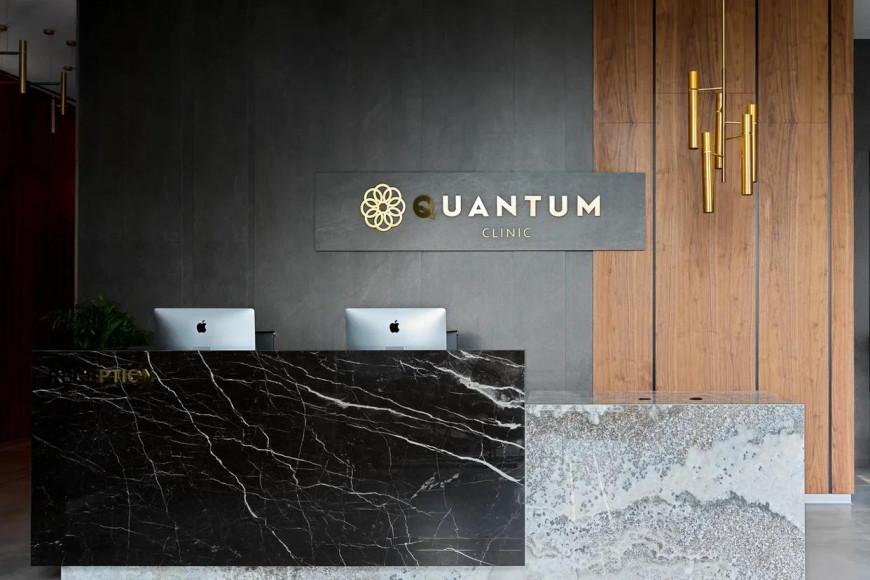 Интерьер клиники Quantum Clinic