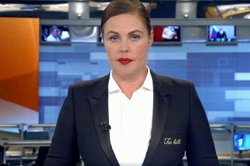 Екатерина Андреева в жакете Saint Laurent