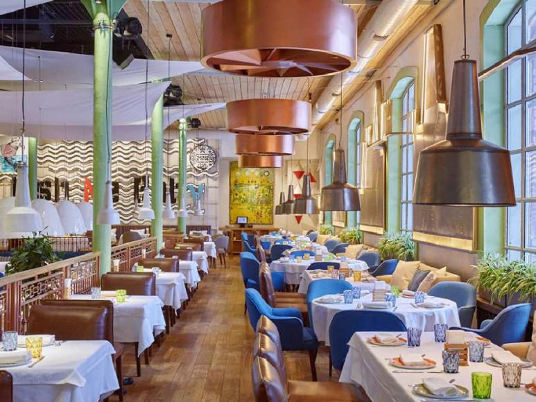 Ресторан «Магадан»