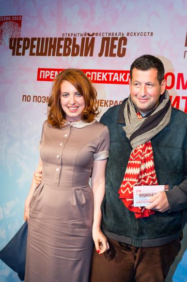 Ян Яновский с женой