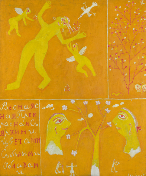 М.Ф. Ларионов. «Весна. Времена года», 1912