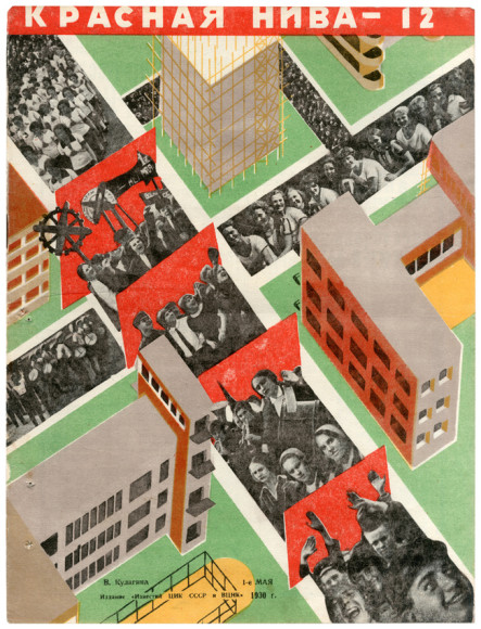 Валентина Кулагина. «Дизайн обложки для журнала «Красная нива», 1930
