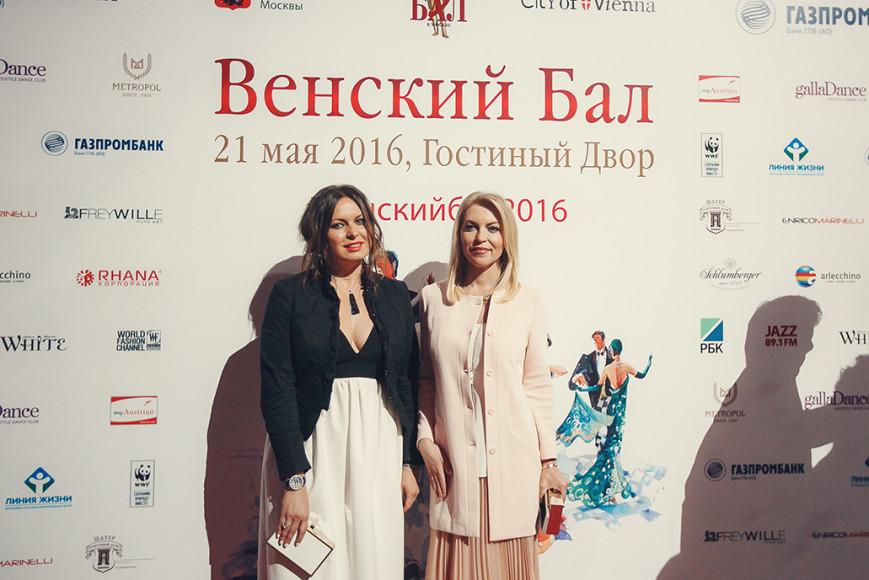 Светлана Амоваи Даша Михалкова