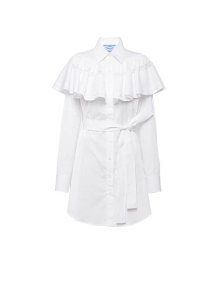 Платье Prada, 96 500 руб. (Prada)