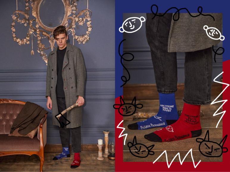 Носки, посвященные Родиону Раскольникову, из коллаборации St. Friday Socks и MyBook