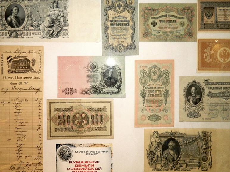 Фото: пресс-служба Музея денег