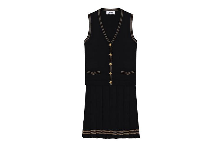 Комплект из юбки и жилета Aletta, 16 950 руб. (ЦУМ)