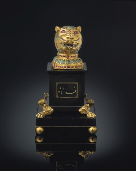 Лот №203, навершие с трона Типу Султана