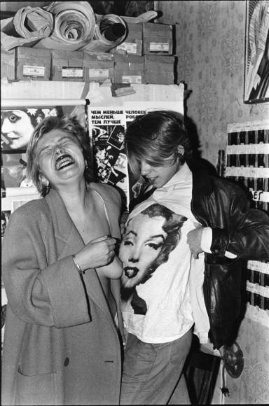 Сергей Борисов. «Поцелуй», 1984