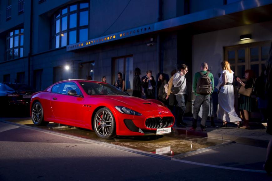 Официальный партнер выставки Maserati около галереи RuArts