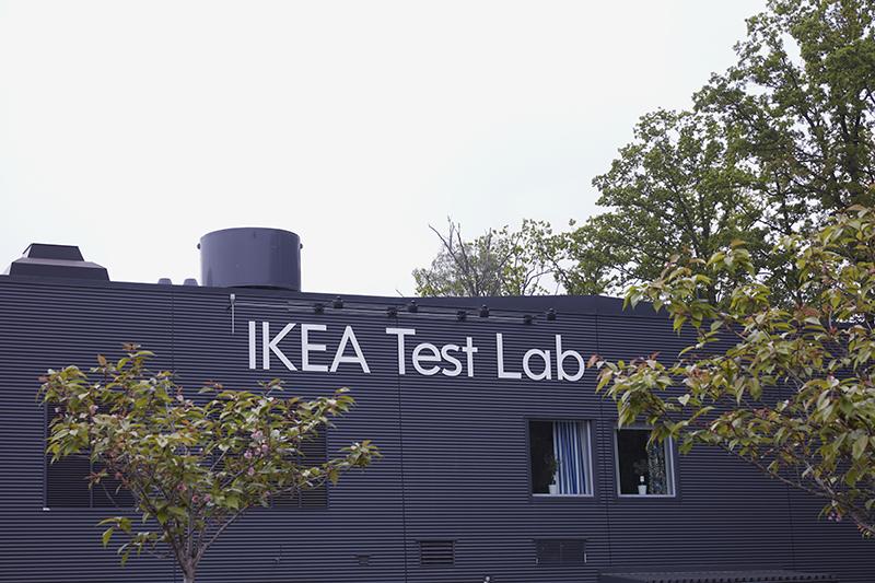 Лаборатория IKEA