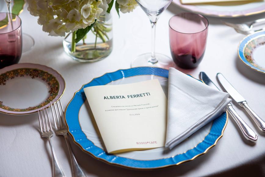 Меню ужина «Домашняя кухня / Кухня домов» (Bosco Café)