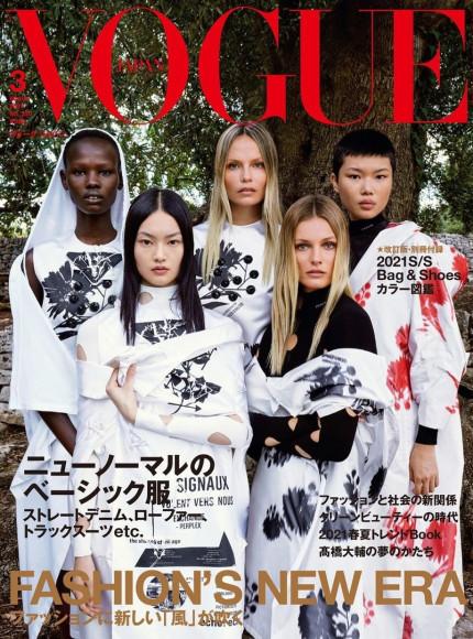 Обложка японского Vogue, март 2021