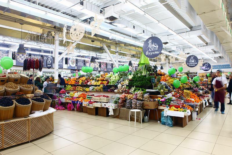 Фото: facebook.com/pg/market.eko
