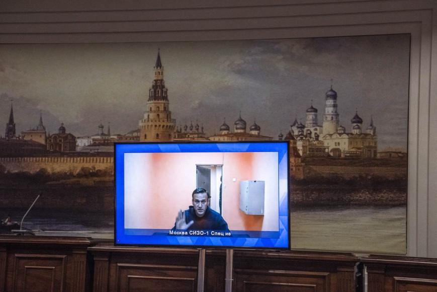 Москва, февраль 2021