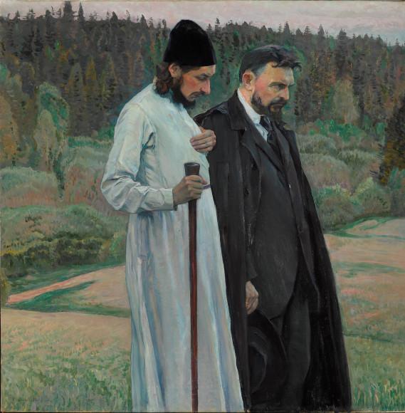 МихаилНестеров. «Философы», 1917