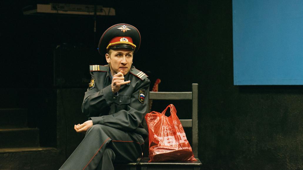 Фото: praktikatheatre.ru