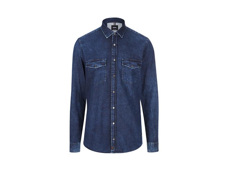 Мужская рубашка Strellson, 10990 руб. («Цветной»)