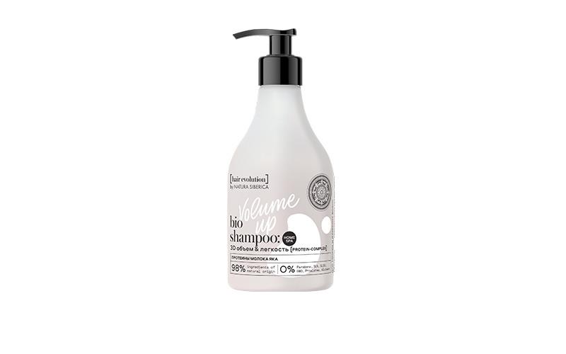 Шампунь для волос «Volume Up. 3D-объем и легкость», Natura Siberica