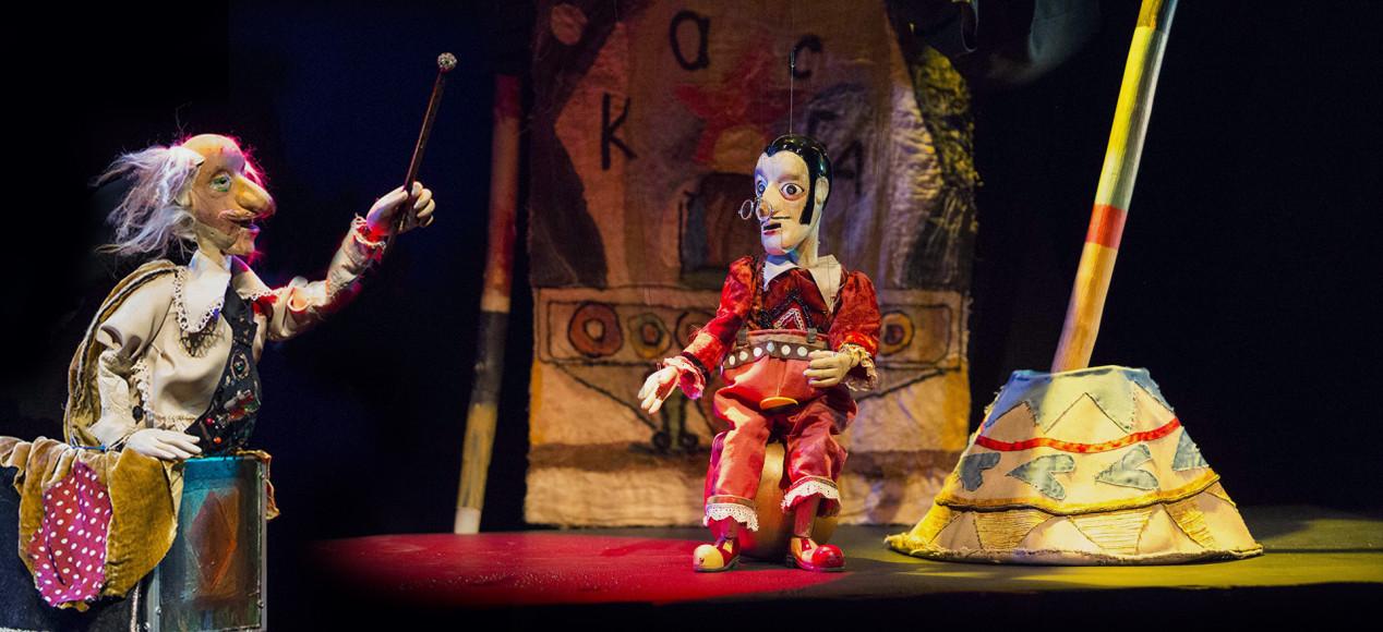 Сцена из спектакля «Рамона»