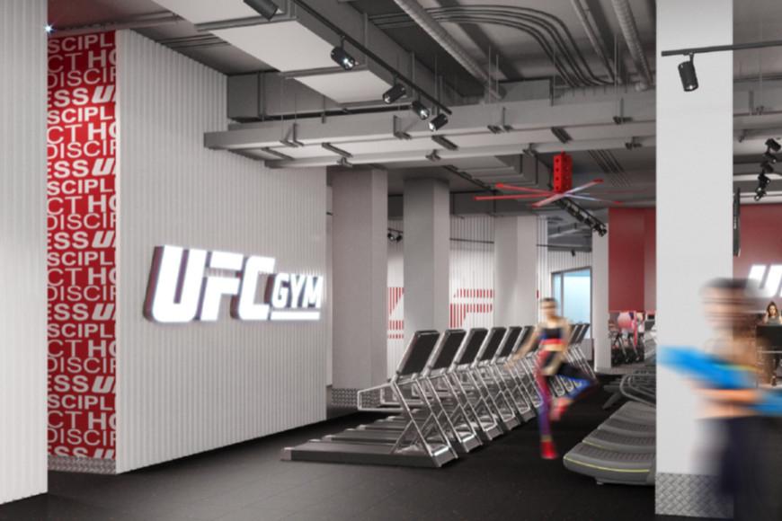 Фитнес-центр UFC GYM Signature