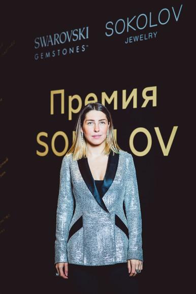 Анна Русска